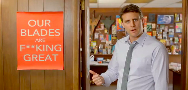 Dollar Shave Club Offers Less-Terrifying Shopping Experience